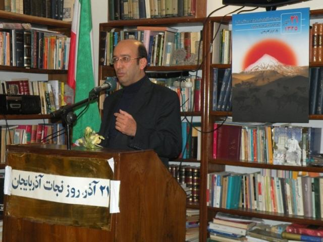 شصت ونهمین سالگرد نجات آذربایجان آذرماه 1394